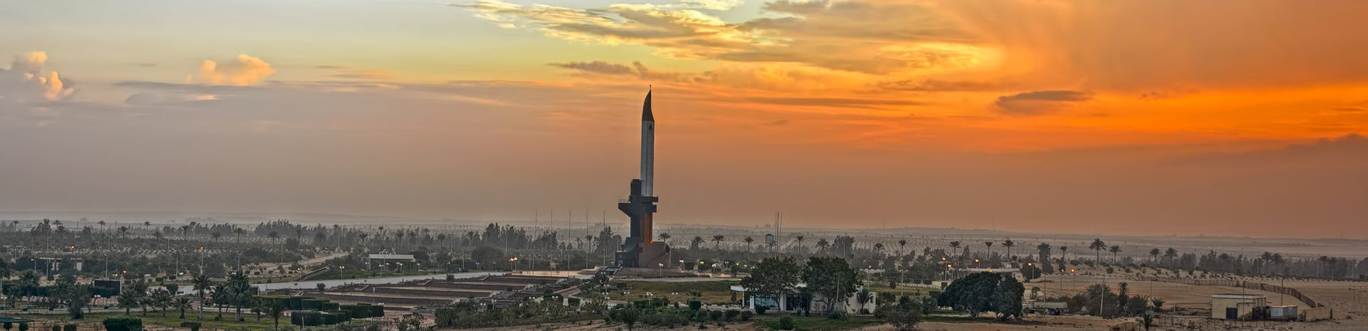 Picture of Ismailia