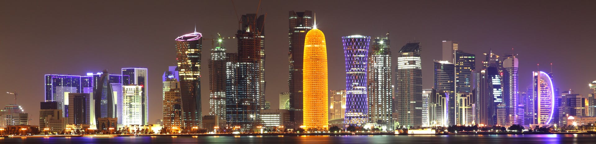 Picture of Doha