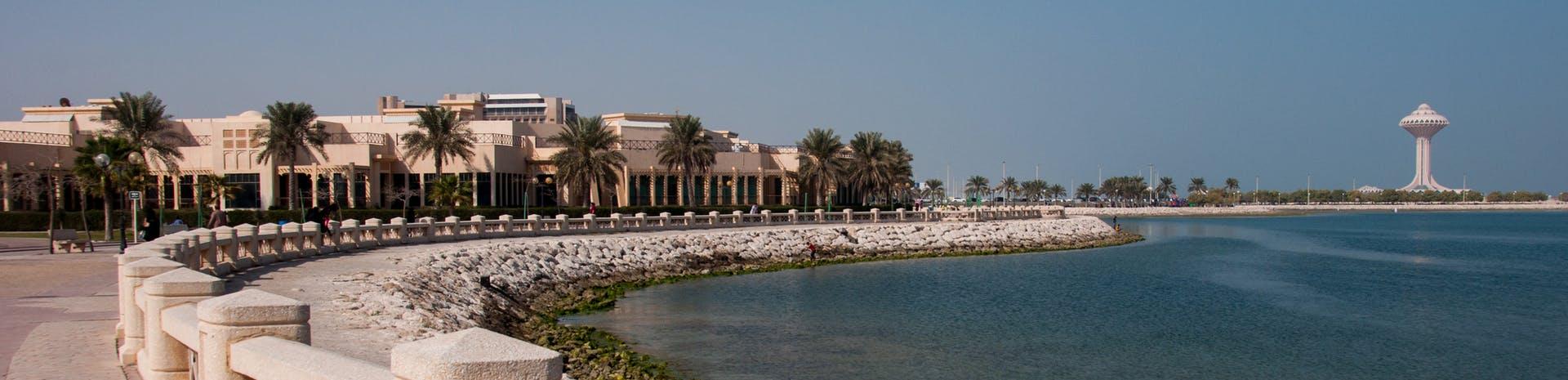 Picture of Al Khobar