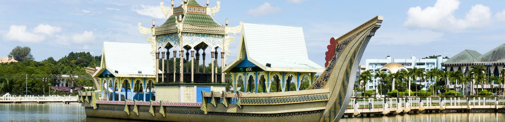 Picture of Bandar Seri Begawan