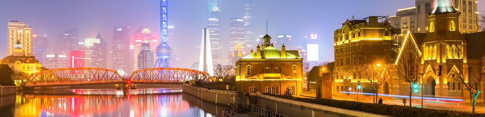 Picture of Suzhou