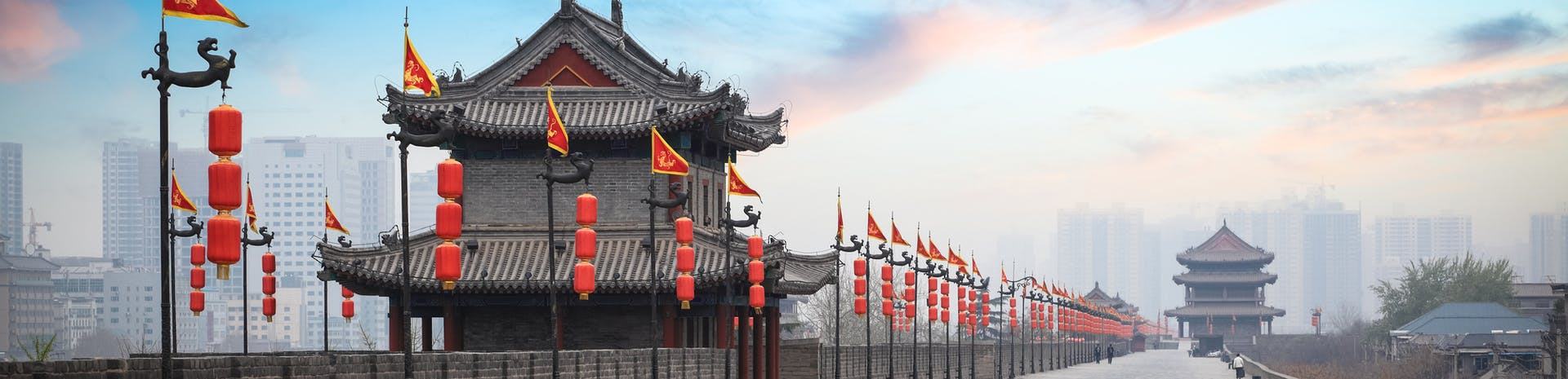 Picture of Xi'an