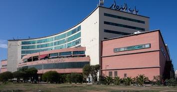 Regus - Alger, Bab-Ezzouar profile image