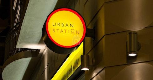 Urban Station - San Telmo, Buenos Aires | coworkspace.com