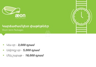 AEON Co-Work image 2
