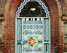 St Paul's Creative Centre image 10