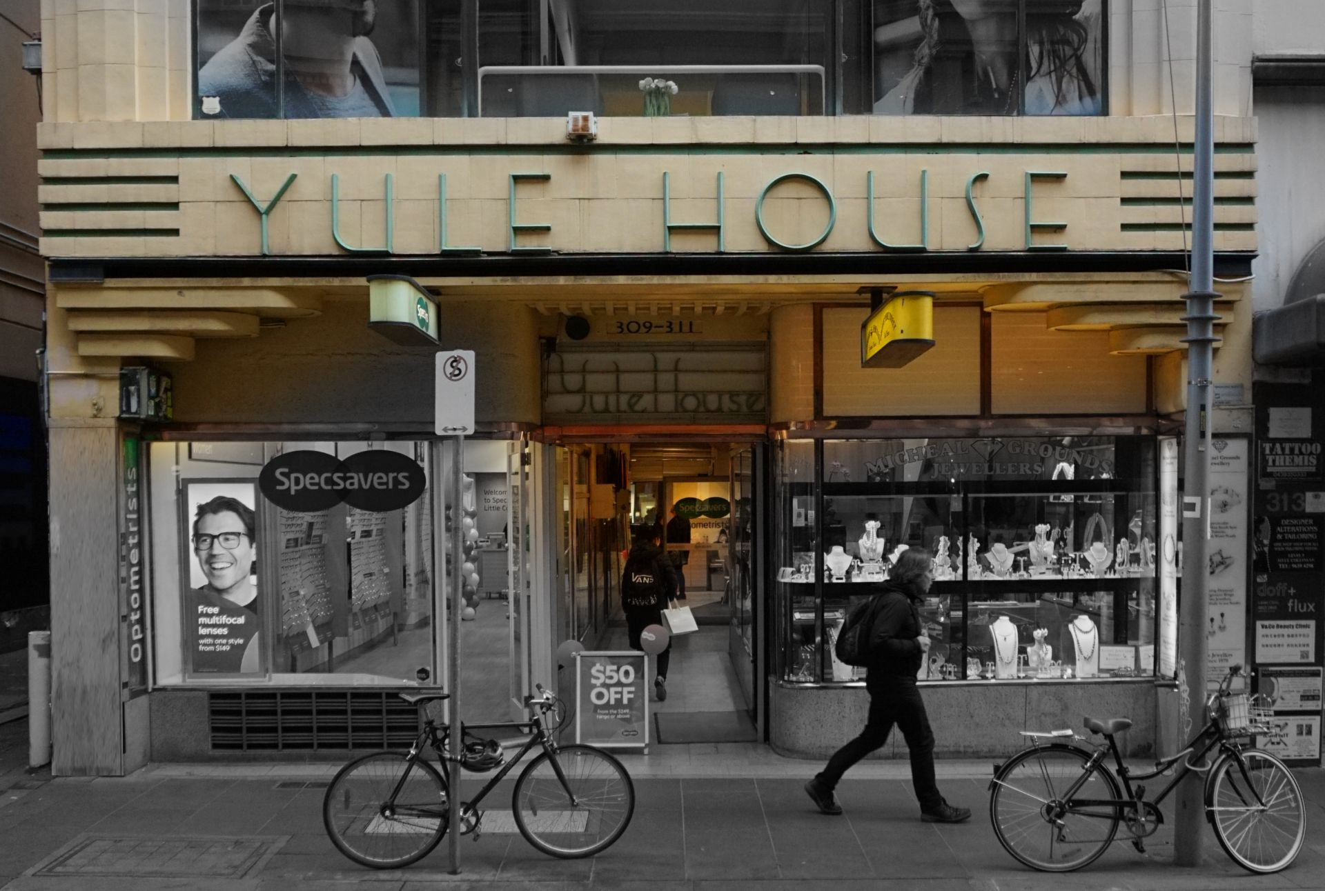 Yule House Studio, Melbourne
