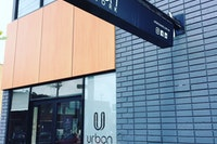 Urban CoWork Marrickville