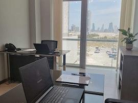 Seef Busines Center, Manama