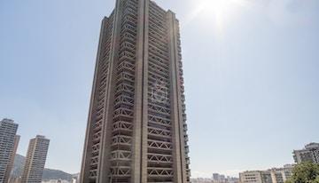 Regus - Rio de Janeiro, Torre Rio Sul image 1