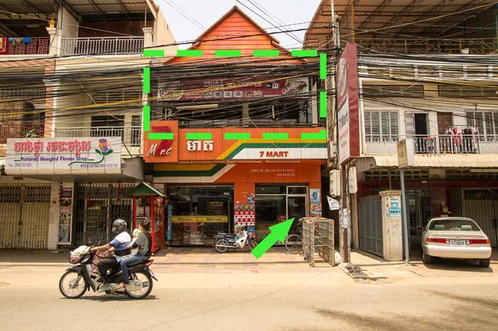 CoLab, Phnom Penh