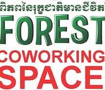 Forest Coworking Space profile image