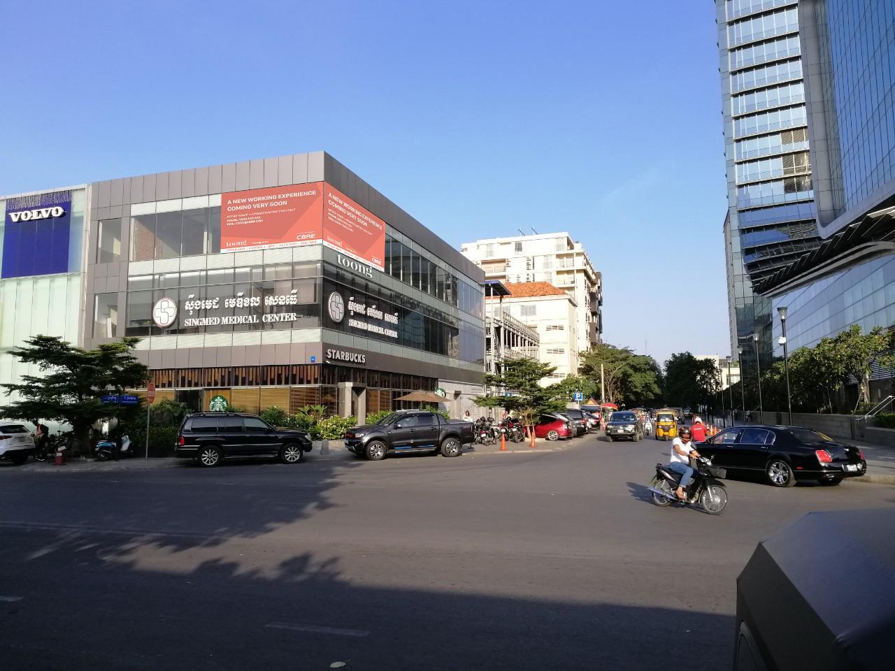Toong Monivong, Phnom Penh