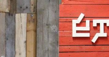 Etab profile image
