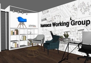 Hamaca Coworking Group image 2