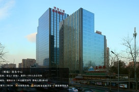 Easy Start Business Center - Hu ji House, Beijing