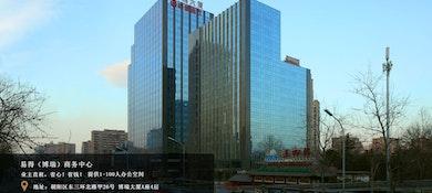 Easy Start Business Center - Hu ji House