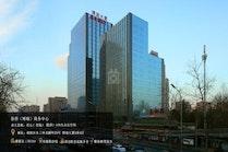 Easy Start Business Center - Hu ji House, Beijing