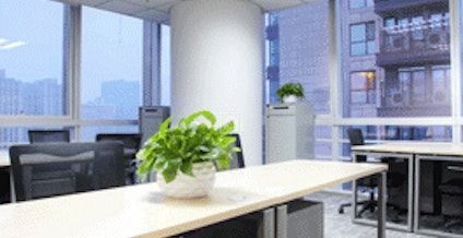 Easy Start Business Center - Jia Sheng SOHO, Beijing | coworkspace.com
