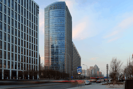 Easy Start Business Center - Jia Sheng SOHO, Beijing