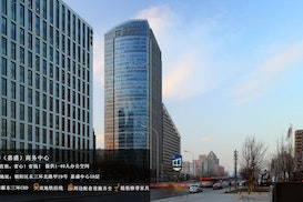 Easy Start Business Center - Tuan Jie Hu, Beijing