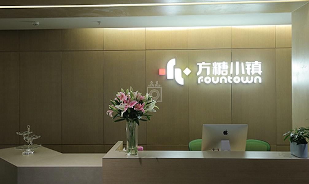Fountown - Beijing CBD, Beijing