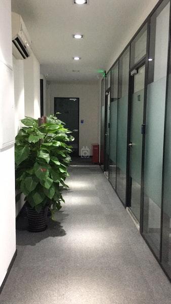 H2Office, Beijing
