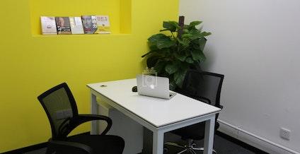 H2Office, Beijing | coworkspace.com