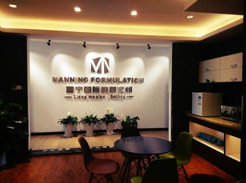 Manning International Commerce, Beijing
