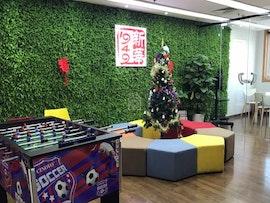 My Dream Plus - ZhongGuanCun HaiLong 15 Space, Beijing
