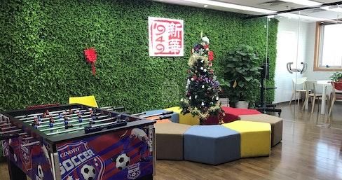 MyDreamPlus - ZhongGuanCun HaiLong 15 Space, Beijing | coworkspace.com