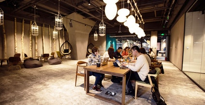 mydreamplus, Beijing | coworkspace.com