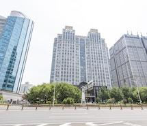Regus - Beijing NCI Centre profile image