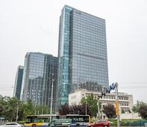 Regus - Beijing, Taikang Financial Tower profile image