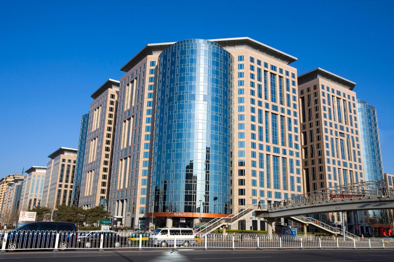 Servcorp at Oriental Plaza, Beijing