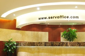 Servoffice - Yau Tang International Center, Beijing