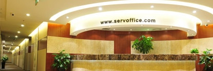 Servoffice - Yau Tang International Center