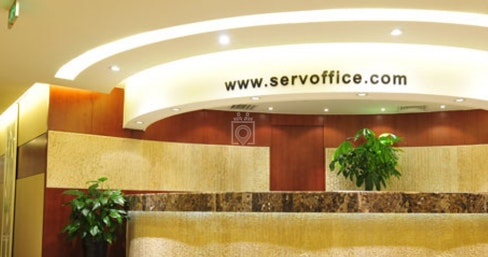 Servoffice - Yau Tang International Center, Beijing | coworkspace.com