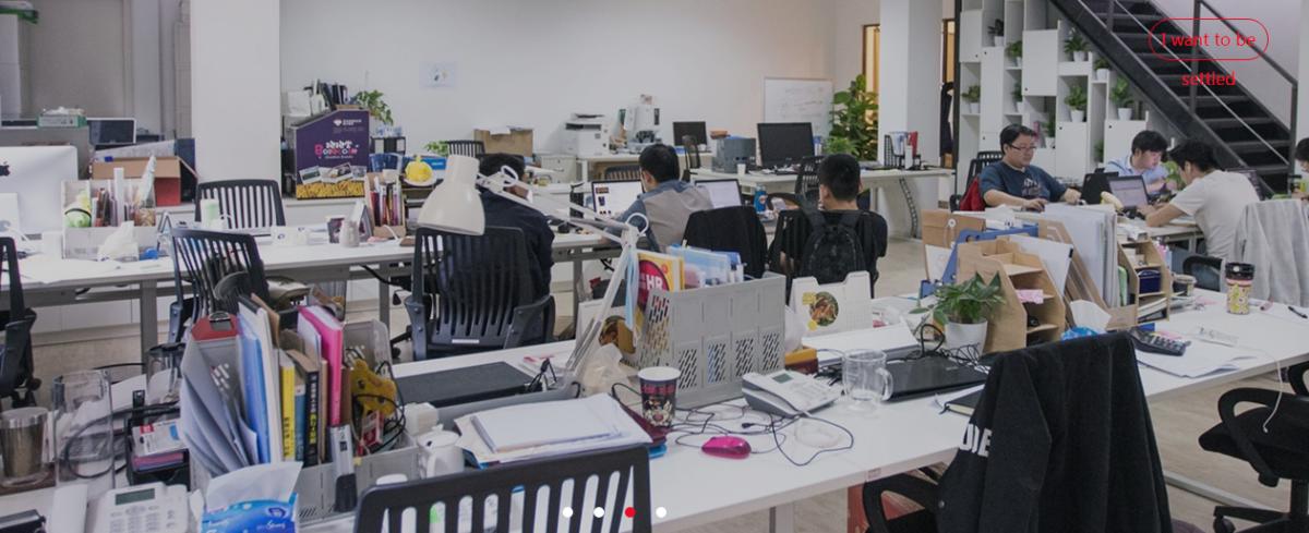 TechTemple - Sanlitun Loft, Beijing