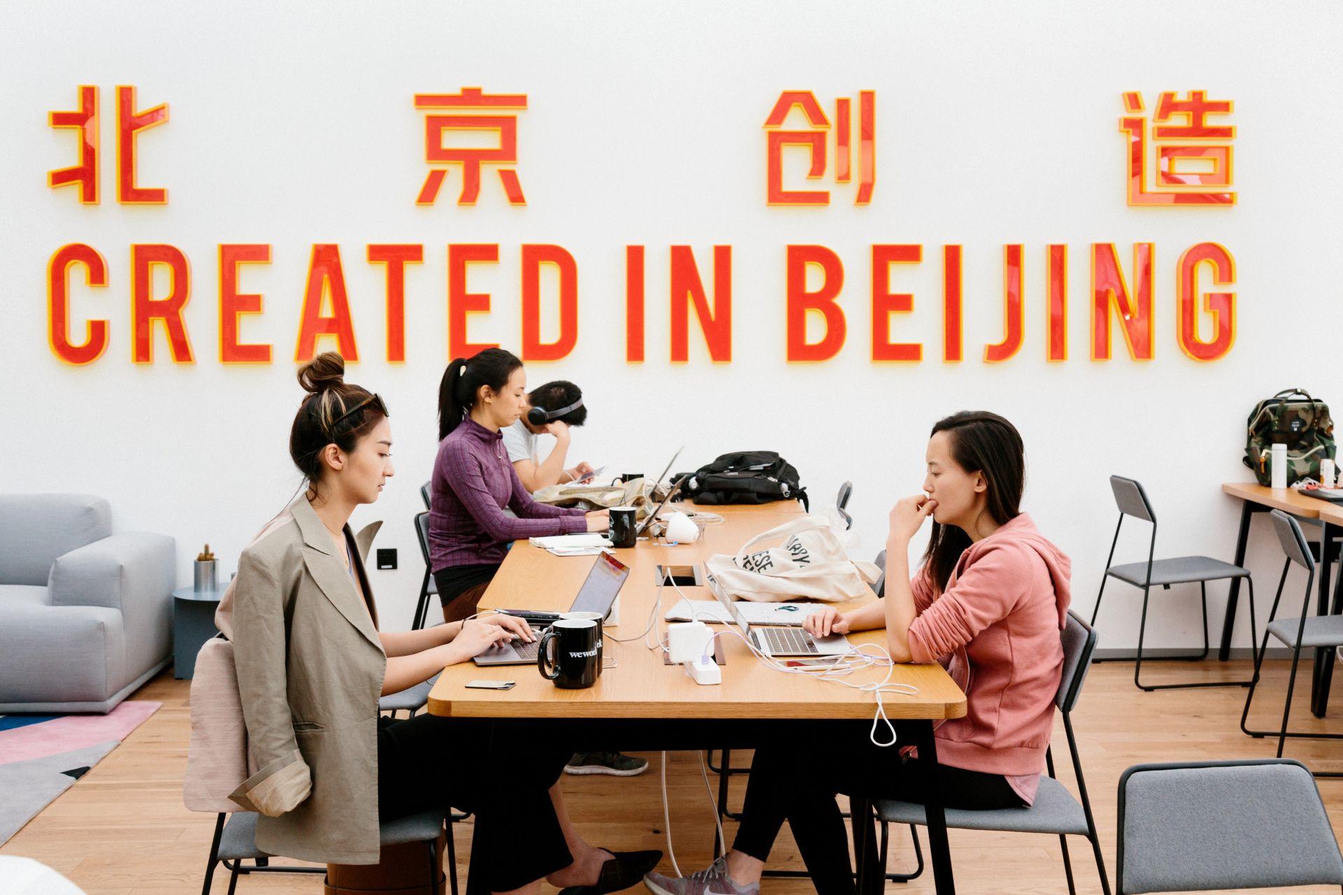 WeWork Sanlitun, Beijing