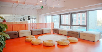 Wu Jie Space - Wang Jing Guo Ji, Beijing | coworkspace.com