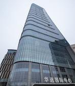Regus - Changsha, Huayuan International Centre profile image