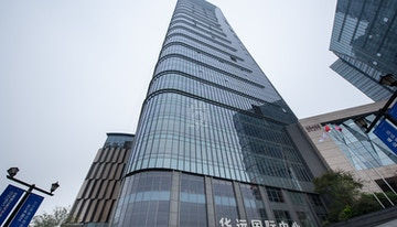 Regus - Changsha, Huayuan International Centre image 1