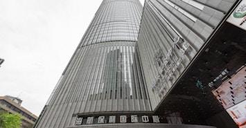Regus - Chongqing,  HNA Poly Plaza profile image