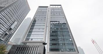 Regus - Chongqing, PICC Building profile image