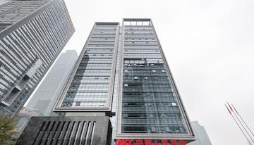 Regus - Chongqing, PICC Building image 1