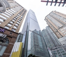 Regus - Chongqing, World Financial Centre profile image