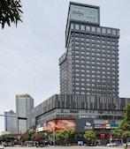 Regus - Foshan, Huahui Building profile image