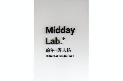 Midday Lab profile image
