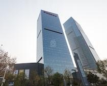 Regus - Jinan, Luneng International Centre profile image